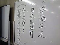 6kisei_0kouza07b